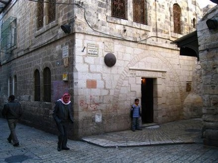 Via Dolorosa