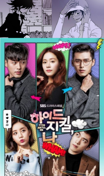 Hyde, Jekyll, and I yang Diadaptasi dari Dr. Jekyll Is Hyde [dramafever.com]