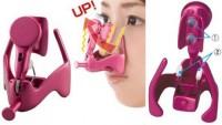 Perangkat Pengangkat Hidung