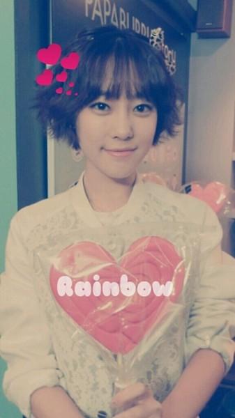 Goo Woori Rainbow