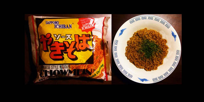 Sapporo Ichiban Japanese Style Noodles Chow Mein