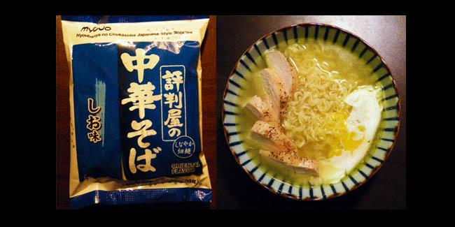 Myojo Hyoubanya no Chukasoba Noodles , Oriental Flavor