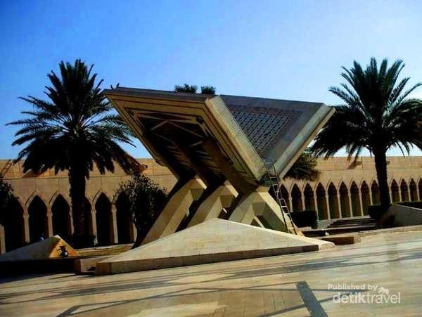 Berkunjung ke Tempat Percetakan Al-Quran Terbesar di Dunia