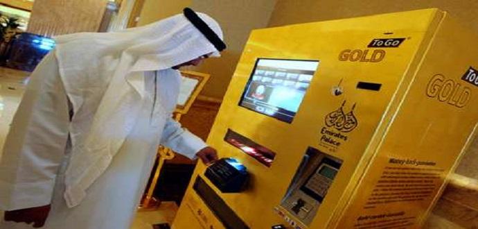 Unik! Mesin ATM Ini Bisa Keluarkan Emas