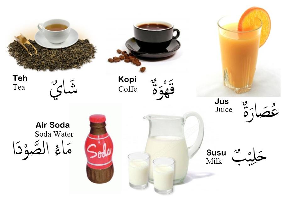 Mekah dan Madinah Punya Minuman Khas Arab