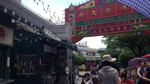 Bernostalgia Kembali ke Hong Kong Era 1960-an