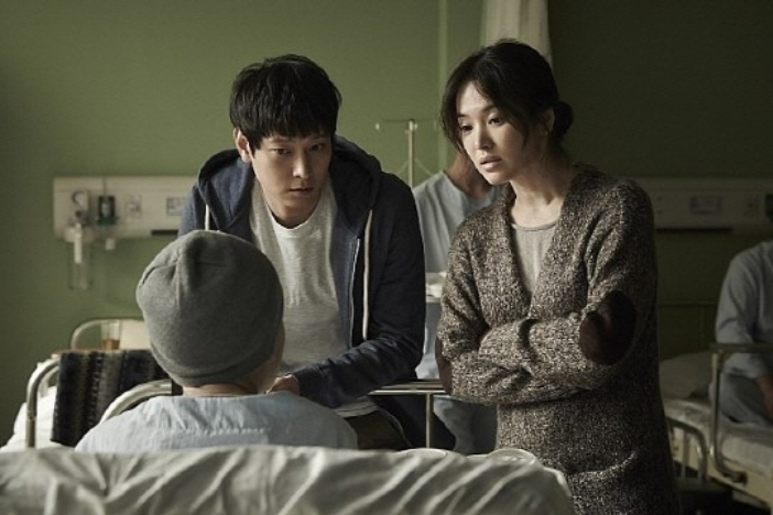 Song Hye Kyo Jago Mengumpat di Film Baru