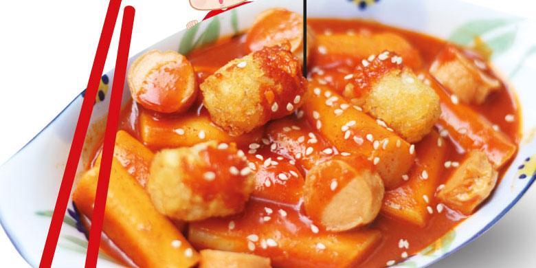 Topoki, Masakan Super Pedas ala Korea