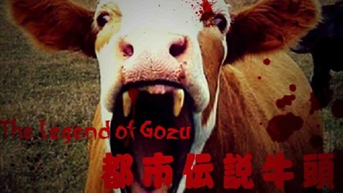 Gozu, Sosok Manusia Berkepala Sapi dari Jepang