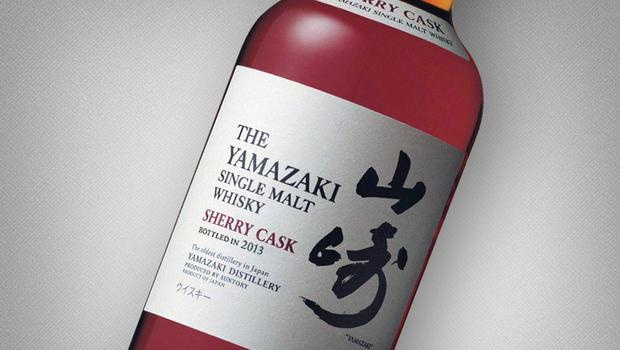 Cicipi Whisky Terbaik Dunia di Jepang