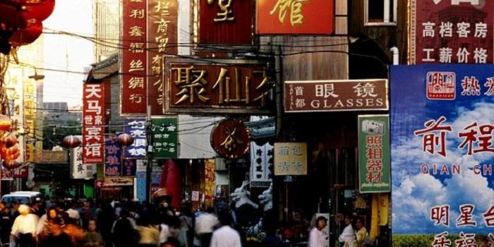 Toko di Tiongkok Larang Warga Tionghoa Masuk Toko