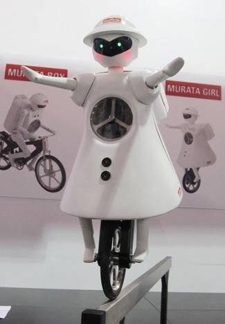 Murata (detik)