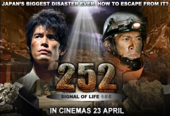 252: Signal of Life (Encore Films)