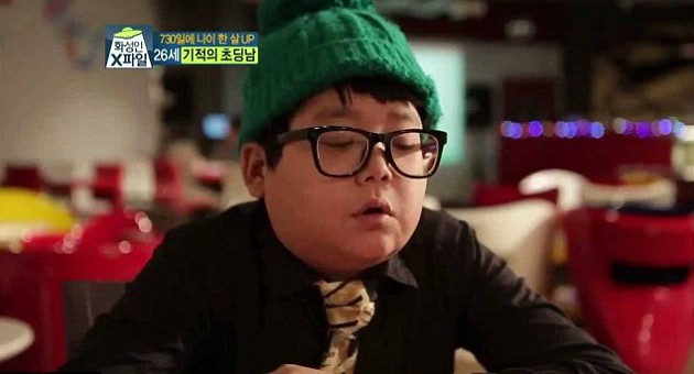 Shin Hyomyung