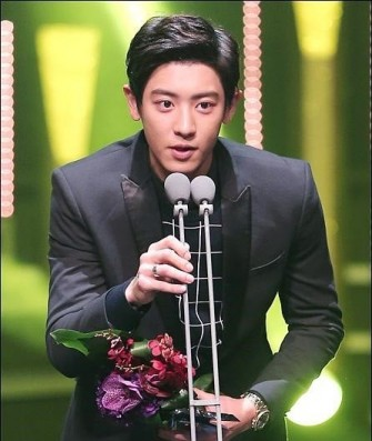 Chanyeol EXO (photobucket.com)