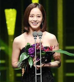 Kim Tae Hee (photobucket.com)