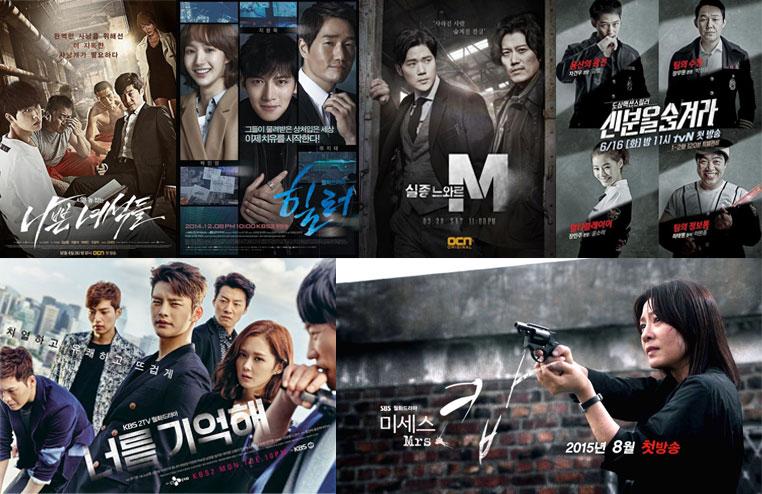Drama Korea Bergenre Action Thriller Terbaik Versi JadiBerita