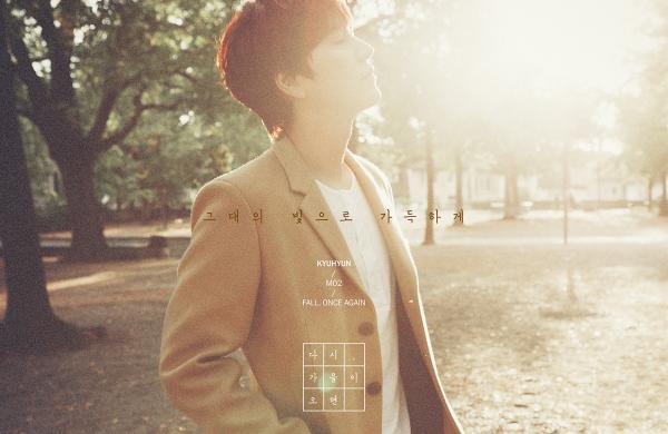 Super Junior Kyuhyun Mengeluarkan Mini Album â??Fall, Once Againâ??