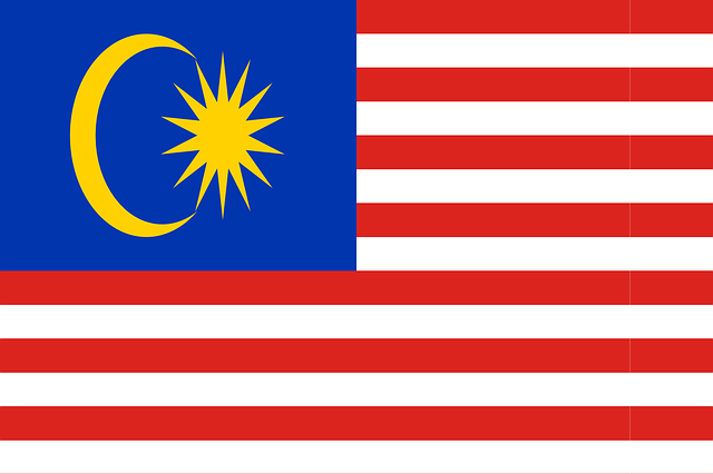 Bendera Malaysia (Pixabay)