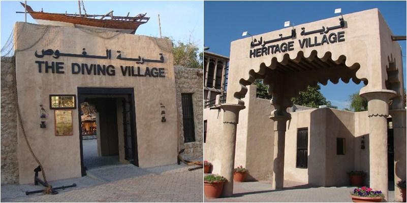 Gerbang Diving and Heritage Village (emirates.com - tripadvisor.com)