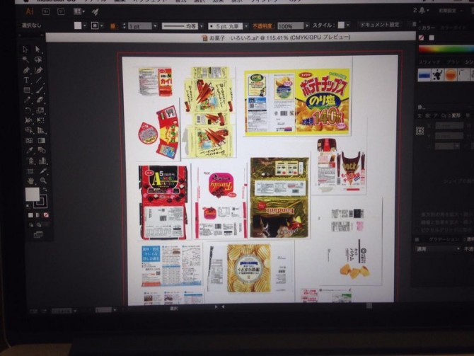 Hasil scan bungkus snack (2ch)