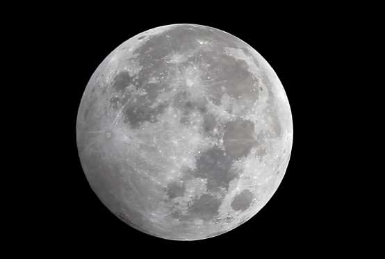 Bulan (Getty Images)