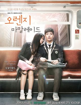 Orange Marmalade (asianwiki.com)