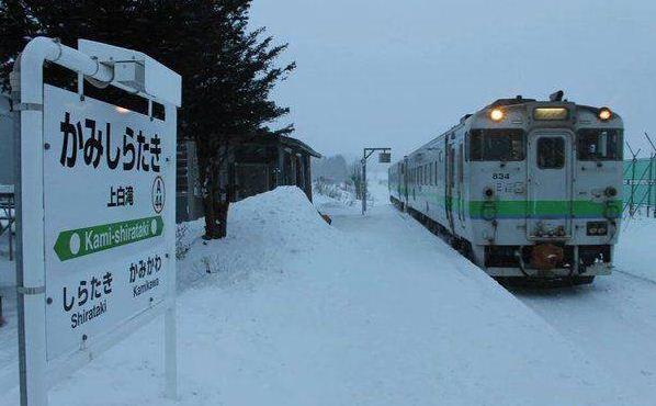 Hokkaido Railway Co (says.com)