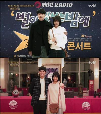 Junghwan-Deoksun (atas) Taek-Deoksun (bawah) (clover-blossom.com)