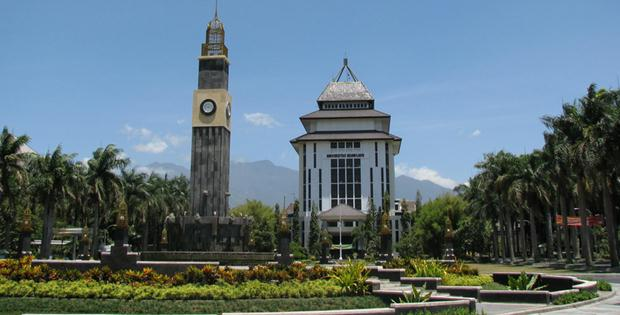 Universitas Brawijaya (Halomalang)