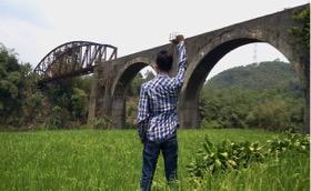 Jembatan Cincin Ranca Goong Ciwidey