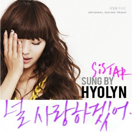 I Choose To Love You - Hyorin Sistar (koreanindo.net)