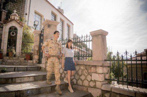 Descendants of The Sun in Urkesh [koalasplayground.com]