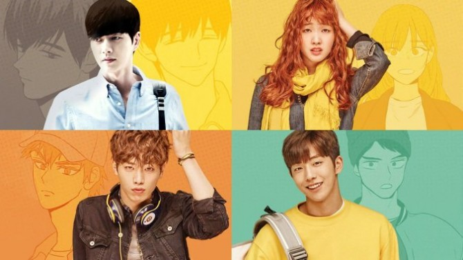 Karakter Cheese in The Trap [dramafever.com]