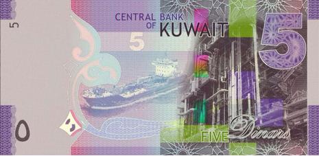 Dinar Kuwait (Sandyanadam)