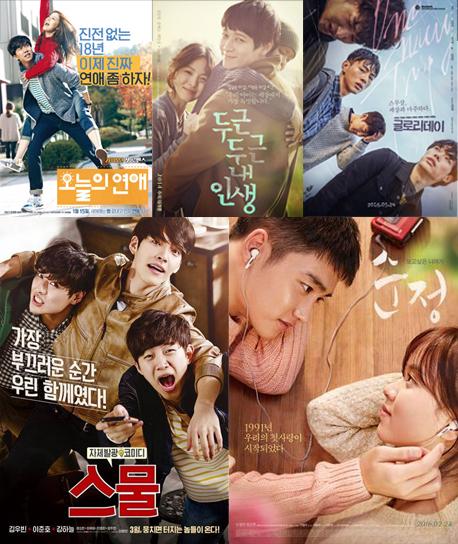 5 Film Korea Ini Tak Laku di Korea Tapi Laris di Luar Negeri