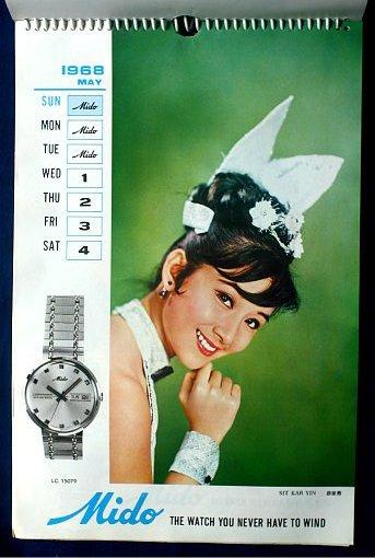 Kalender 1968 (Kaskus)