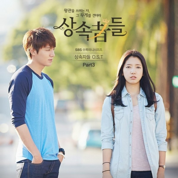 The Heirs (kpoplyrics2you.blogspot.com)
