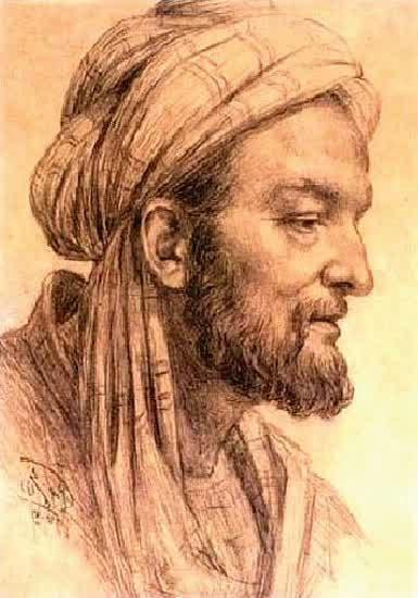 Ibnu Sina (Alaisyahnizah)