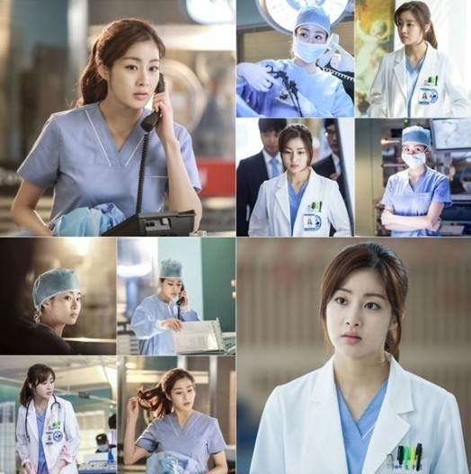 Kang Soo Ra - Doctor Stranger (koreanindo.files.wordpress.com)