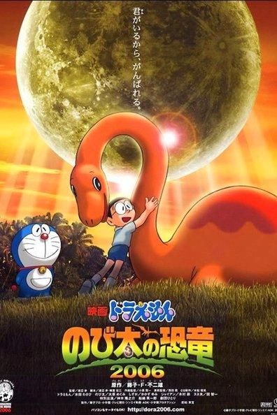 Doraemon the Movie: Nobita's Dinosaur 2006  (Themoviedb)