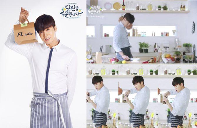 Chef Yoo Guk Dae dalam I Order You (kpopfighting.com, hancinema.com, twitter.com)
