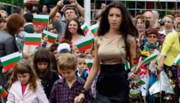 Guru cantik Bulgaria (9Gag)
