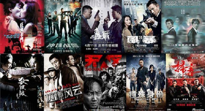 Film-film Mandarin (Theworldofchinese)