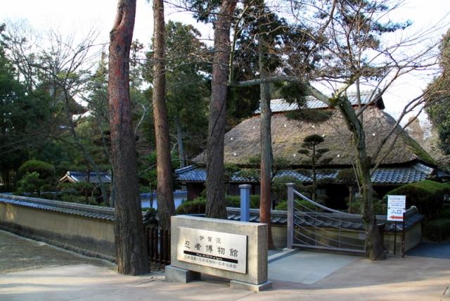 Museum Ninja di Iga (blahblahbragship.wordpress.com)
