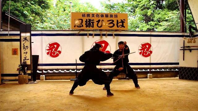 Pertunjukan Ninja (www.youtube.com)
