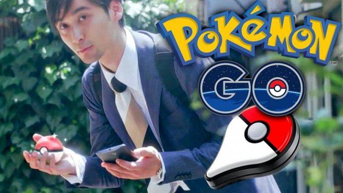 Pokemon Go (YouTube)