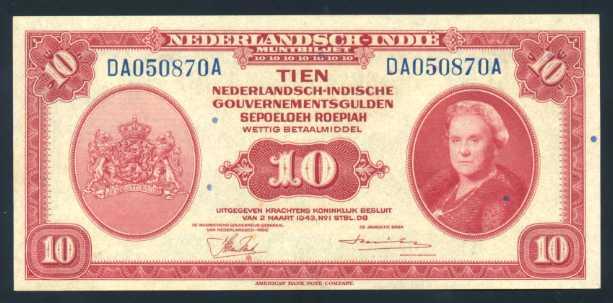 Uang NICA (Uang-Kuno)