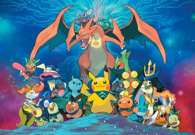 Para Pokemon (Cinemags)