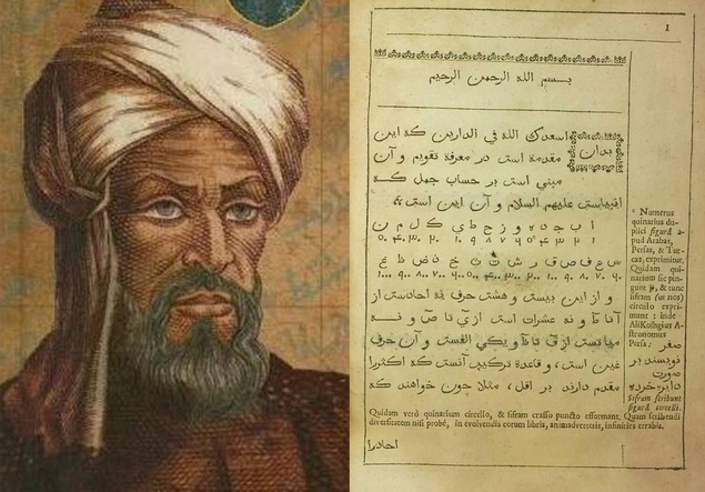 Al Khawarzmi (Duniatimteng)